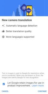 امنیت در گوگل ترنسلیت