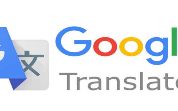 گوگل ترنسلیت با عکس